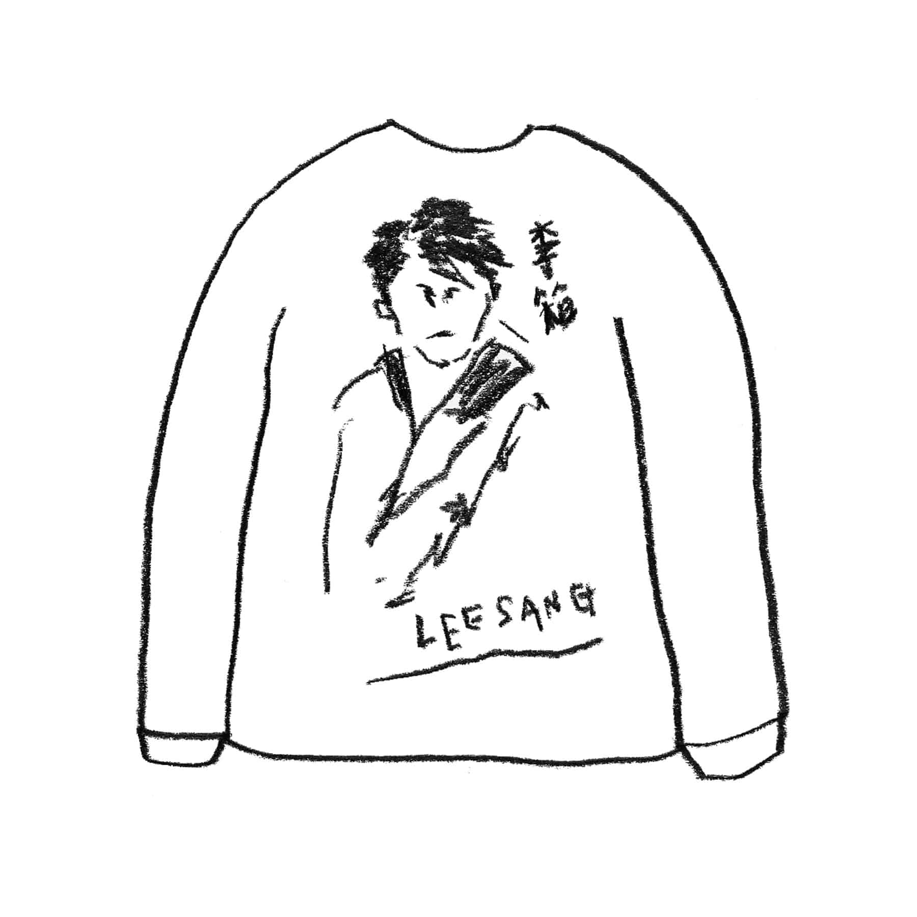 LEE SANG SWEAT SHIRT